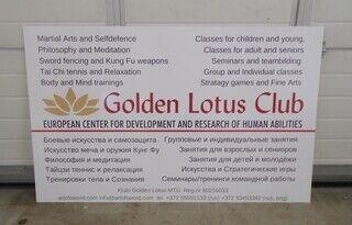 Reklaamsilt - Golden Lotus Club