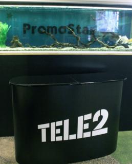 Tele2 messilaud