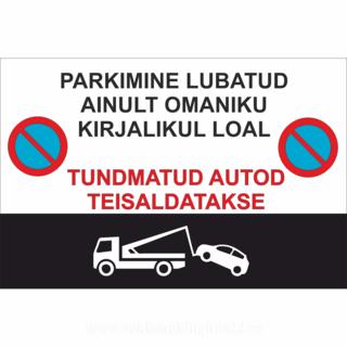 Hoiatussilt - Parkimine lubatud omaniku kirjalikul loal