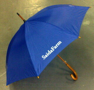 Logoga vihmavari