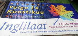 PVC bänner Valga Kultuurikeskus